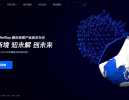 2021腾讯地图采集,腾讯地图key注册步骤(新)
