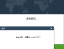 FastLinkVPN|最佳VPN提供商(失效)