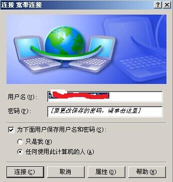 【第三方】易变通自动更换IP软件软件