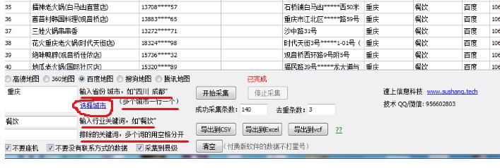 QQ浏览器截图20180908153545.png
