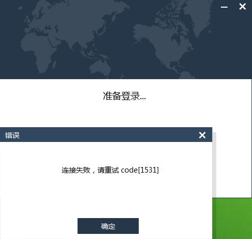 FastLinkVPN|最佳VPN提供商,暂时无法连接