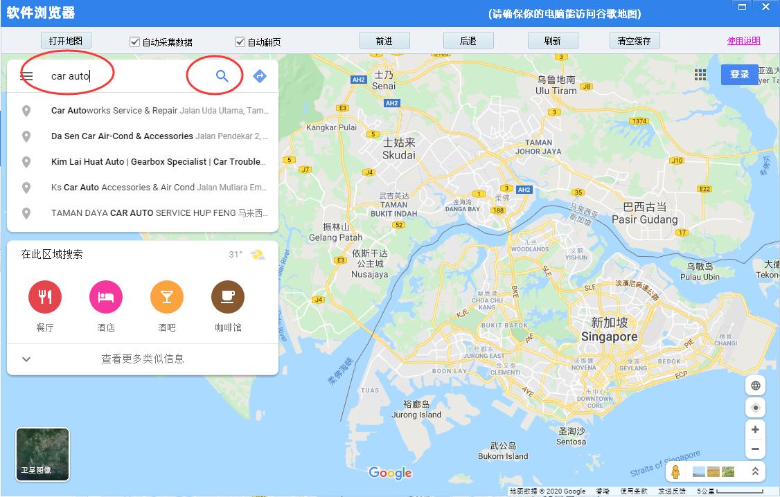 速上谷歌地图数据采集器更新V1.3.0.3
