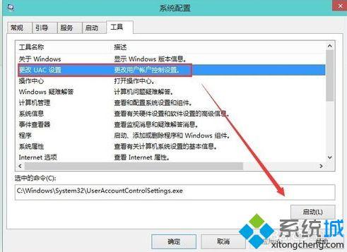 采集软件打开提示:请正确解压压缩包,例如在压缩包上鼠标右键点击它,然后选择解压到当前文件夹。  工具 第3张