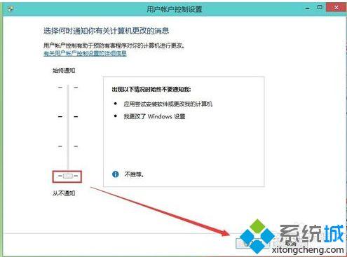 采集软件打开提示:请正确解压压缩包,例如在压缩包上鼠标右键点击它,然后选择解压到当前文件夹。  工具 第4张