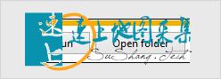 如何安装和激活 Avast SecureLine VP?  VPN 第4张