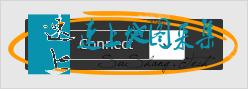如何安装和激活 Avast SecureLine VP?  VPN 第5张