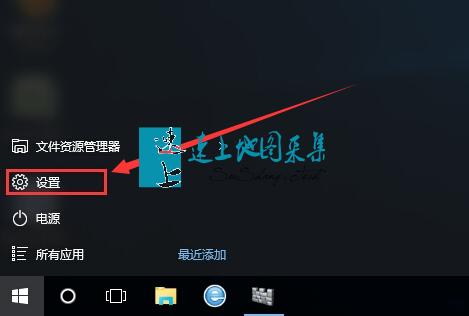 客源采集软件下载后,Win10关闭自带杀毒软件方法 客源采集器教程 第2张