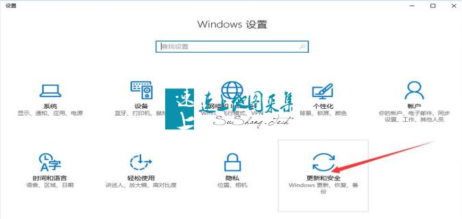 客源采集软件下载后,Win10关闭自带杀毒软件方法 客源采集器教程 第3张